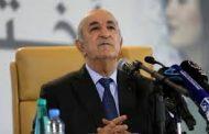 الرئيس الجزائري الجديد عبد المجيد تبون يؤدي اليمين الدستورية