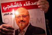 السعودية تصدر أحكاما بإعدام خمسة وسجن ثلاثة في قضية خاشقجي