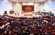 البرلمان العراقي يوافق على قانون جديد للانتخابات
