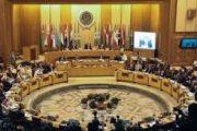 الجامعة العربية: خطة ترامب تشير إلى إهدار كبير لحقوق الفلسطينيين المشروعة
