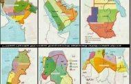دول الهيكل الـ 11