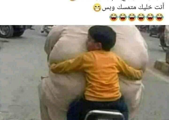 هكذا الوضع الحالي في سورية