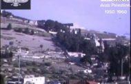 فيديو نارد للقدس و بعض مناطق فلسطين عام 1950-1960